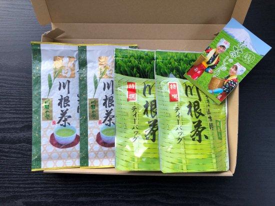 送料無料 川根茶お試し 川根の誉・ティーバッグセット(オンラインショップ限定品)