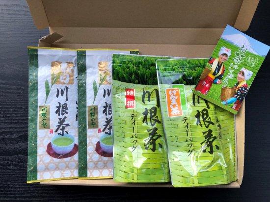 送料無料 川根茶お試し 川根の誉・ティーバッグ2種セット(オンラインショップ限定品)