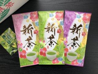 煎茶 送料無料 クレジットカード決済のみ 新茶 お試し3本セット(2次予約 5月12日頃より順次発送)