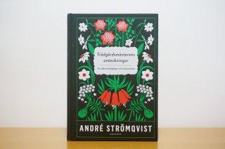 Trädgårdsmästarens anteckningar|ガーデナーのノート