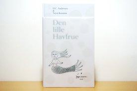 Den lille Havfrue|草間弥生
