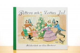 Petters och Lottas Jul ペッテルとロッタのクリスマス A