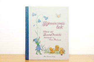 Blommornas bok 花のうた