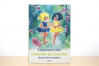 Onnelin ja Annelin  kootut kertomukset|オンネリとアンネリのおうち