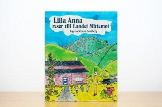 Lilla Anna reser till  Landet Mittemot アンナちゃん地球の裏側に行く