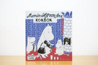 Mumin Mammans Kokbok |ムーミンママのレシピ