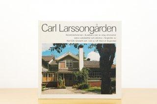 Carl Larssongården |カール・ラーション・ゴーデン