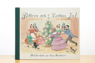 Petters och Lottas Jul |ペッテルとロッタのクリスマス B
