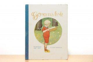 Görans bok|ヨーランの本