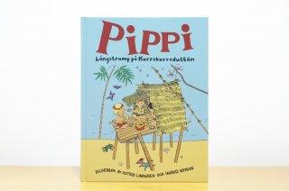 Pippi Långstrump på  Kurrekurreduttön|南の島のピッピ