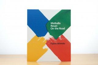 Matkalla / Resan / On the Road