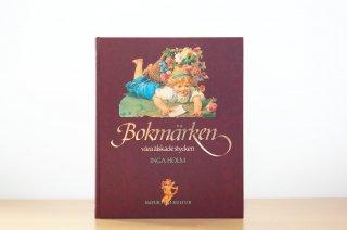 Bokmärken|våra älskade stycken