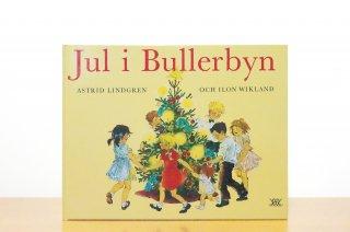 Jul i Bullerbyn|やかまし村のクリスマス_B