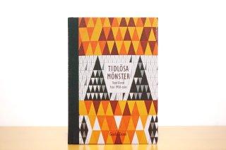 Tidlösa Mönster|北欧のテキスタイル