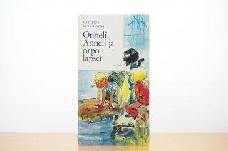Onnelin, Annelin ja orpolapset |オンネリとアンネリとひみつのさくせん