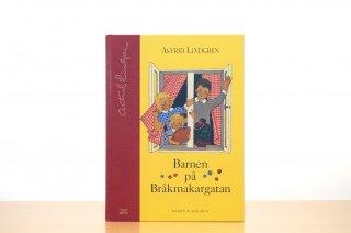 Boken om Lotta på  Bråkmakargatan|ちいさいロッタちゃん