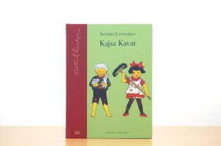 Kajsa Kavat|カイサとおばあちゃん