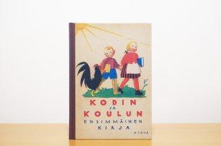 Kodin ja koulun ensimmäinen kirja