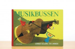 Musikbussen|にぎやかな音楽バス