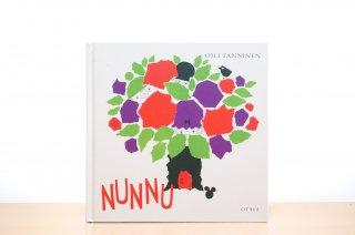 Nunnu|ヌンヌ 3つのお話