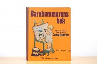 Barnkammarens bok 子ども部屋の本