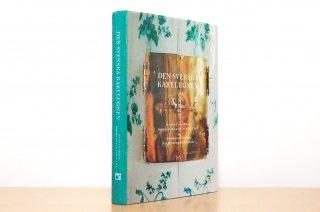 Den sevenska kakelugnen |1700-talets tillverkning från Marieberg till Rörstrand