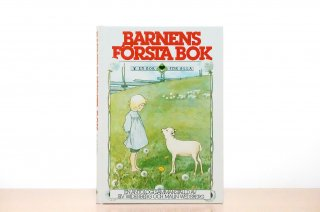 Barnens första bok|こどものための最初の本
