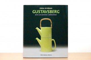 Gustavsberg|form och funktion i folkhemmet