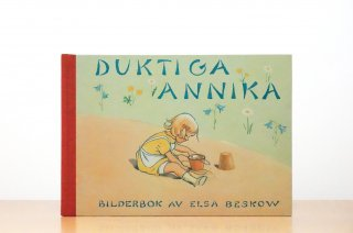 Duktiga Annika|おりこうなアニカ