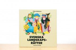 Svenska Landskapsrätter|スウェーデンの郷土料理