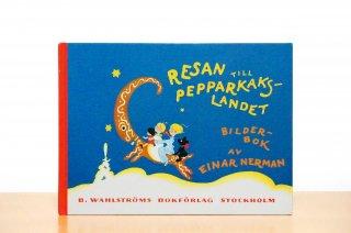 Resan till Pepparkakslandet|ジンジャークッキーの国へ