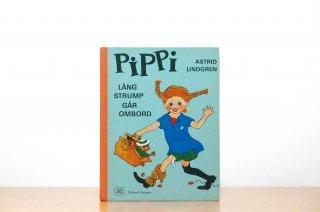 Pippi Långstrump går ombord|ピッピ船にのる