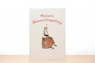 Suomen kansallispukuja �|フィンランドの民族衣装-2
