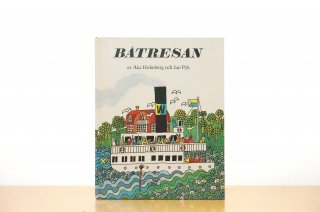 Båtresan 船の旅