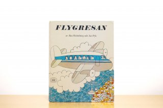 Flygresan|飛行機の旅