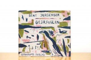 Gejrfuglen|オオウミガラス