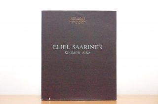 Eliel Saarinen Suomen aika|エリエル・サーリネン プロジェクト