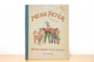 Herr Peter|ペーテルおじさん