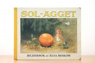 Sol-Ägget|おひさまのたまご