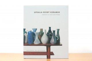 Upsala-Ekeby keramik|porträtt av fem konstnärer