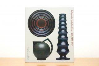 Bo Fajans keramiktillverkning i Gävle 1874-1967