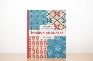 Brodera på stickat |ニットの刺繍_B