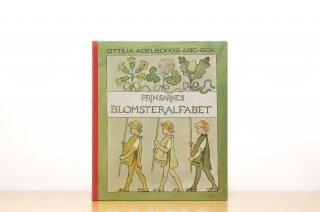 Prinsarnes Blomsteralfabet|花のアルファベット