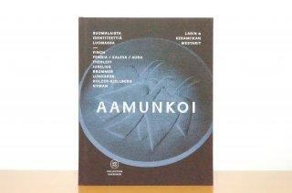 Aamunkoi|suomalaista identiteettiä luomassa