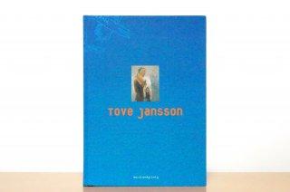 Tove Jansson|muistonäyttely