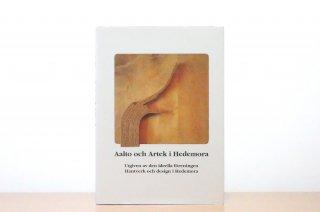 Aalto och Artek i Hedemora