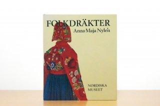 Folkdräkter|ノルディックの民族衣装