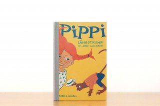 Pippi Långstrump |長くつ下のピッピ