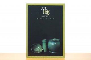 A. B. Iris|Suuri yritys