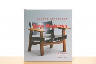 Danske designere|Børge Mogensen